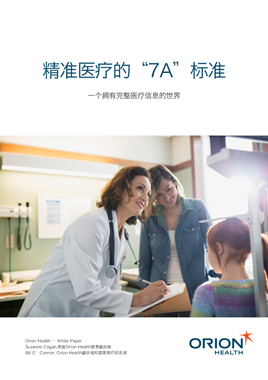 The 7As for Precision Medicine - Chinese